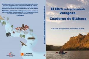 Cuaderno de Bitácora - Guía de Navegación